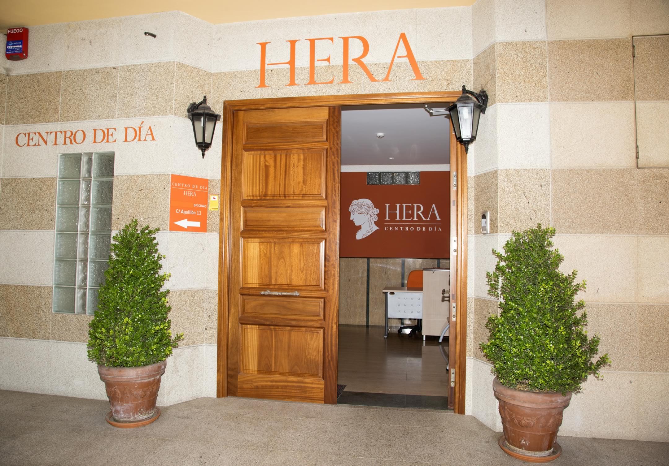 Entrada Hera Centro de día A Coruña